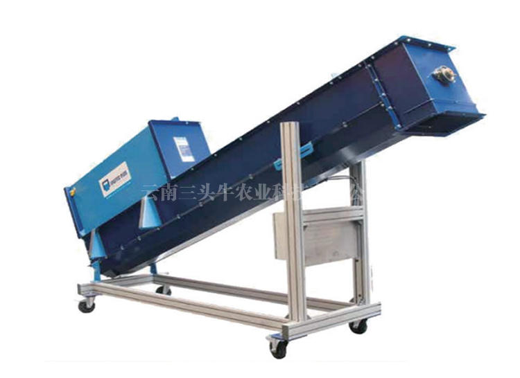 MBB--small package peat crusher